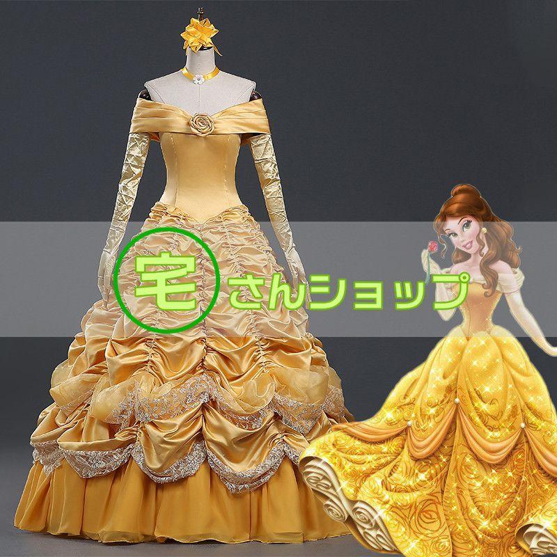 55905d083fa80 「美女と野獣」プリンセスベル風コスチューム子供・大人用 - 宅さんのブログ