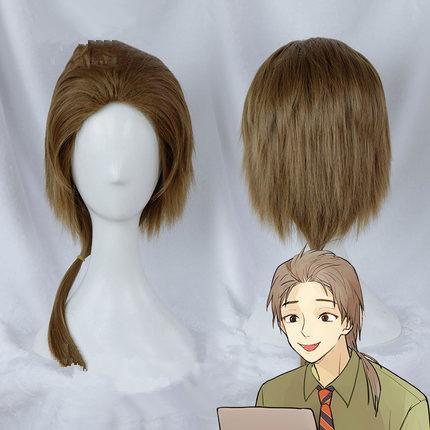 ズートピア ナマケモノ フラッシュ Flash ディズニー コスプレウイッグ wig